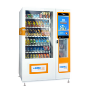 Coin Operated 24 Hours Self-Service automatic snack drink vending machine