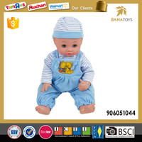Fashion 16 Inch Laughing Toy Doll Baby