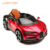 CE EN71 certificate Toddlers cars to ride in / electric toy car for 1 year old / ride on toys for kids battery operated