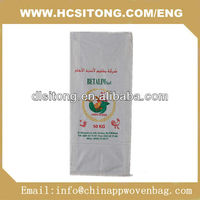 50KG pp animal feed packaging bag with lateral bending