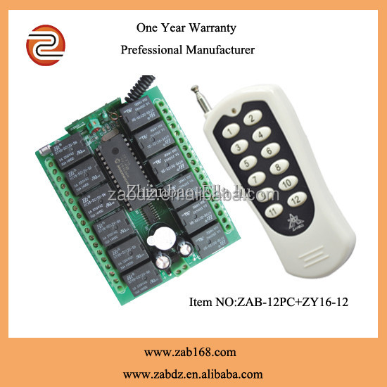 315Mhz/433Mhz wireless remote control 12v motor