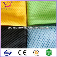 Polyester plain nude mesh fabric for clothing