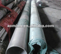310 stainless seamless steel pipe