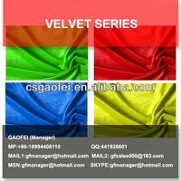 velvet fabric foam back