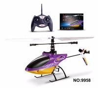 2.4G 4ch single propeller rc electric toy helicopter motor