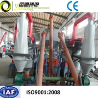 Coarse Rubber Colored Mulch Tire Grounding Equipment