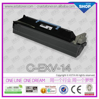 Compatible for canon EXV14 copier toner cartridge high quality