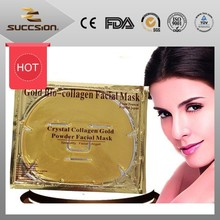 Hot Sale 100% natural herbal Organic skin care Silicone 24k gold facial mask