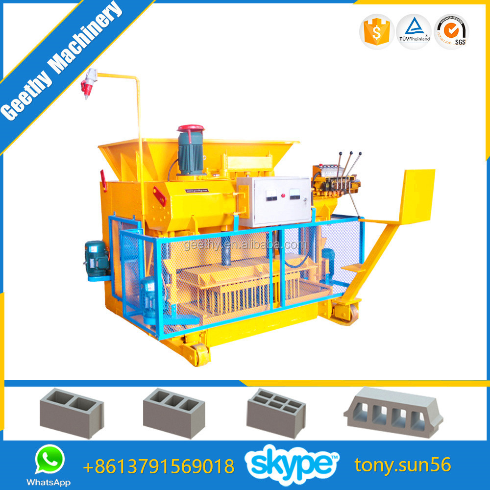 Small business QMY6-25 concrete hollow brick machine, cement concrete block machine, mobile brick making machine