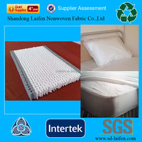 spunbonded non woven upholstery fabric with low price, china factory