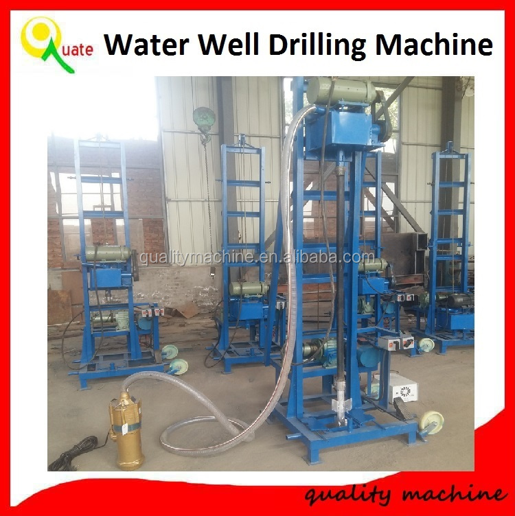 new model water well drilling machine for sale