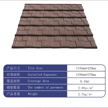 Africa sand coated steel chip stone metal roof tile