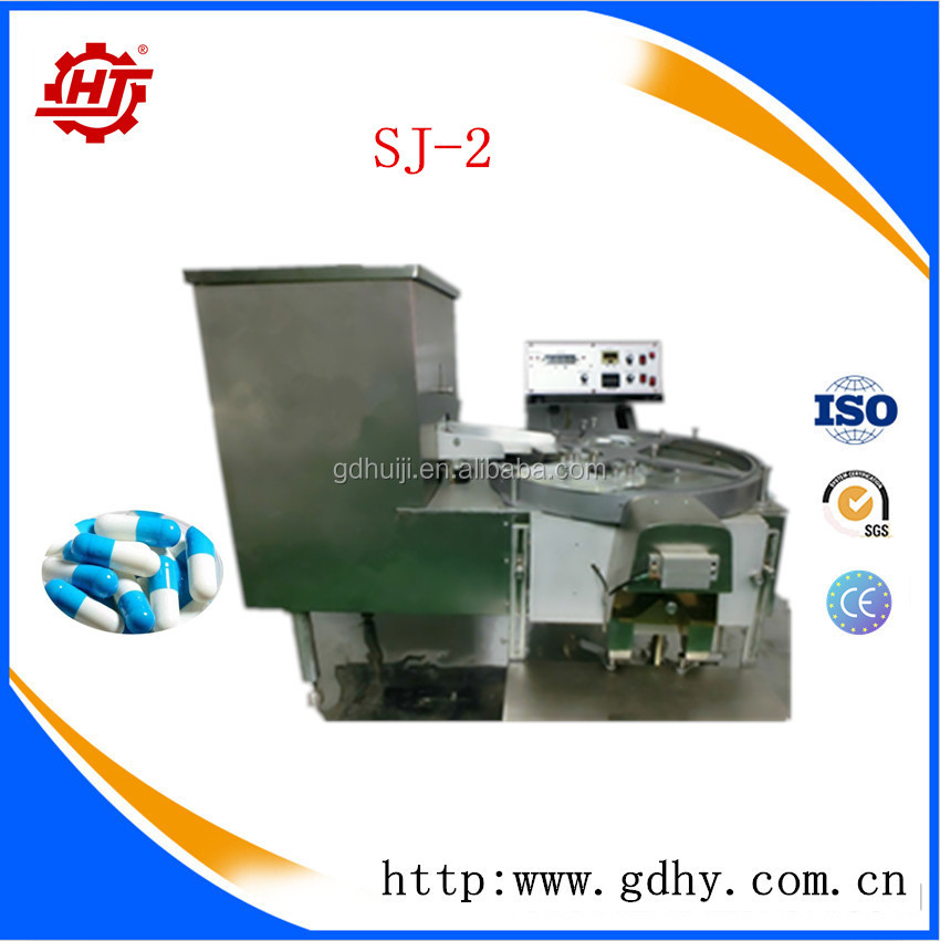 SJ2 Small type automatic capsule counter and tablet counting machine for mini pill