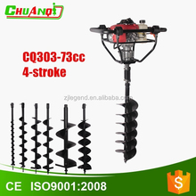 Professional auger screw feeder portable auger drilling rig for sale (CQ303)