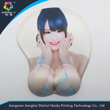 card game nude sexy anime girl playmat gel mouse pad