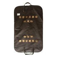 Customized Compartment Black Garment Bags 190T Ripstop Polyester Dust cover with handle