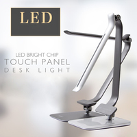 8W Modern Dimmable Flexible LED Table Lamp