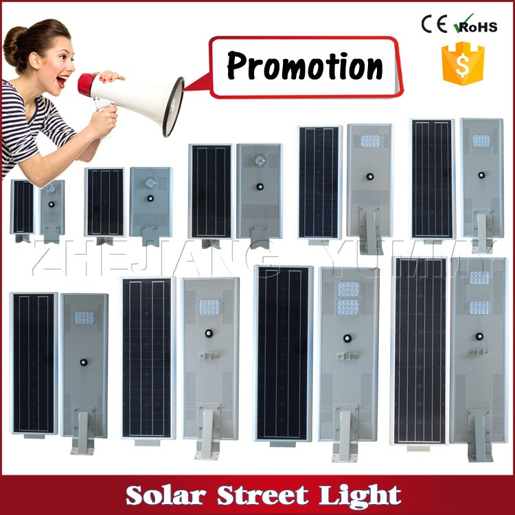 2016 5W integrated sensor garden LED solar Street Lights