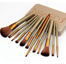 Shoe Cute Professional Private Label Makeup Brushes