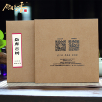 Popular old tree puer raw tea 357g keeping in good health