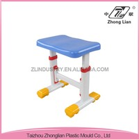 Competitive price school furniture adjustable plastic stool with steel leg