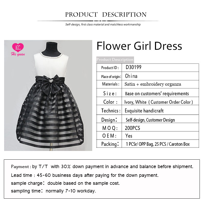 D30199flower girls dress elegant evening dress front short back long girls party dress