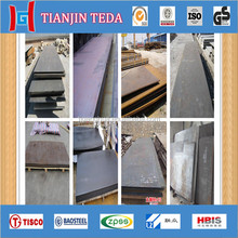 hot sale ar400 steel plate