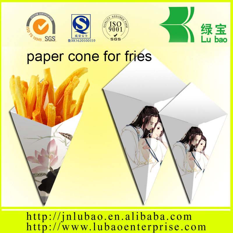food paper cone for french fries with high quality and cheap prcie
