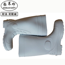 Wholesale Men's PVC Mining Safety Boots