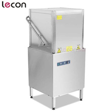 Stainless steel lifting type dish washing machine for hotel & restaurant