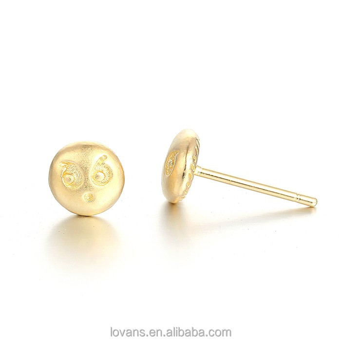 Small Gold Jewelry, Small Gold Jewelry Suppliers and Manufacturers ...