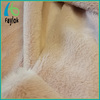 Artificial Fabric Rabbit Fur With Great