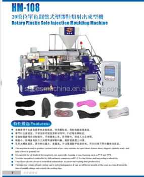 plastic sole injection moulding machine \20 stations disc machine , TPR\PVC soles machine