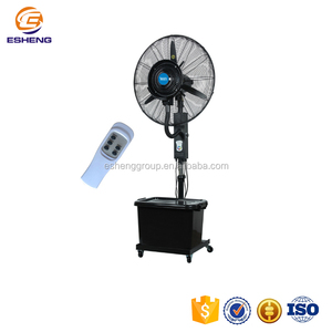 stand outdoor cooling water mist fan remote controller