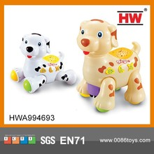Cartoon Electric Toys Dog With Light And Music 2Colors White/Yellow