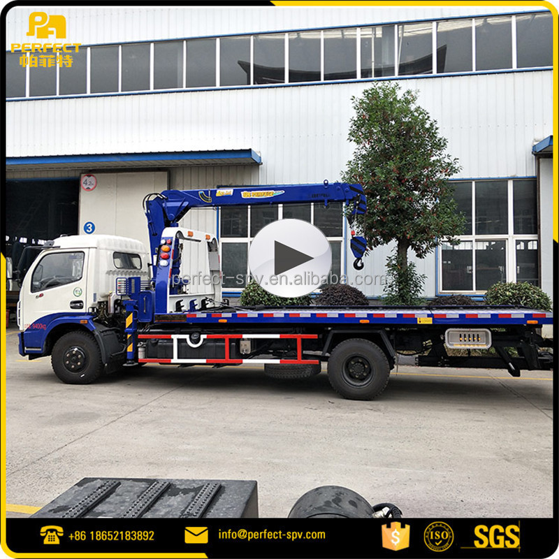 3.2ton SQY-3.2 4*2 rc mini truck mounted crane telescopic boom truck with crane for sale