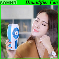 multimode mist maker water humidifier with fan wholesale