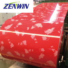 2018 Pattern PPGI PPGL /Coating steel