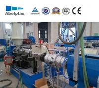 PE HDPE PP PPR extruder