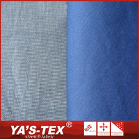 YA'S TEX cool handfeel bonded polyester cotton plain woven jacquard fabric for clothing wholesale