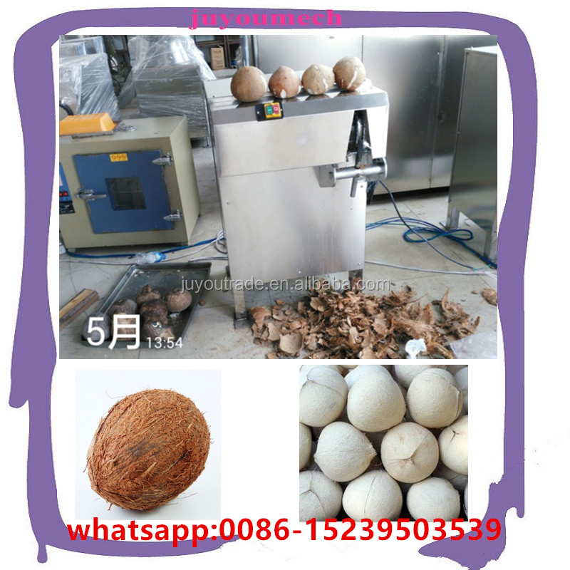 high quality electric coconut skin peeling machine for brown skin
