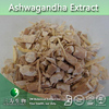 high quality ashwagandha extract,Withania somnifera, CAS No.63139-16-2