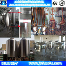 2000L/day beer brewery equipment china supply mash tun/mini beer brewery equipment,conical beer fermenter with jacketed
