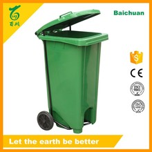 Baichuan Plastic Garbage Can 120 Liter Foot Pedal Waste Bin Recycle