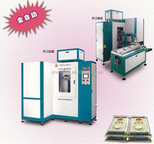 shanghai full automatic two-sided/double-faced double-station vacuum packing machine for rice/coffee bean/soybean/grain/peanut