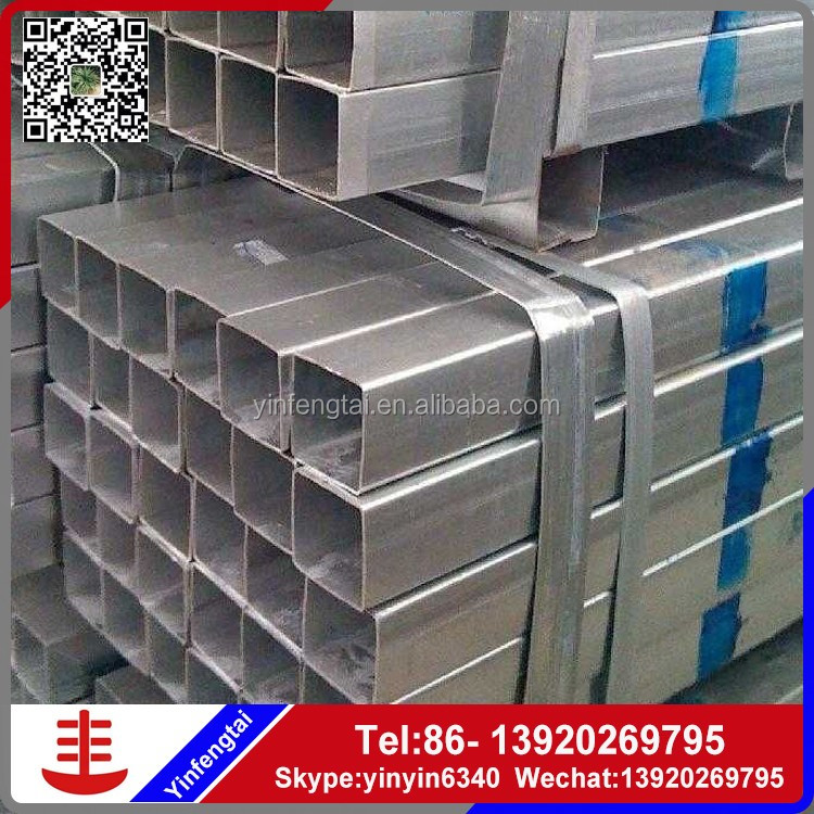 Bs1387 galvanized square pipe/square structure steel pipe/tube from China