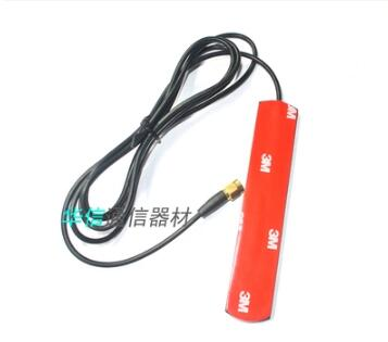 1.5 m line extension cord SMA internal thread 2.4G 5DBI patch antenna omnidirectional gain antenna