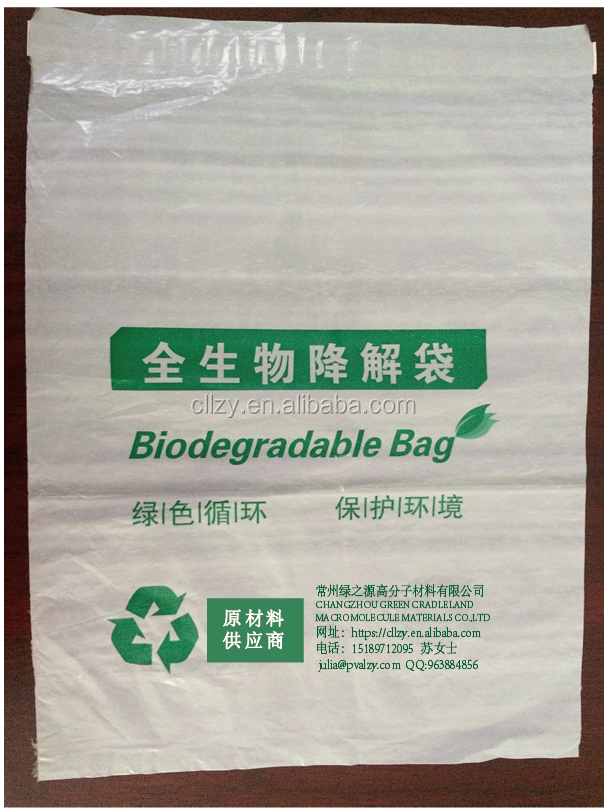 made in china biodegradable poly bag for express