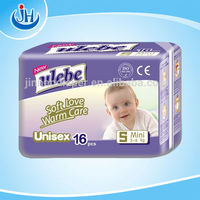 wholesale baby diaper pants / baby diaper of all types with cheap price free samples