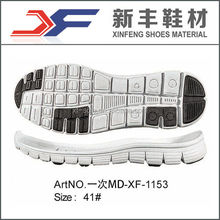 New model casual sneakers shoes men 2014